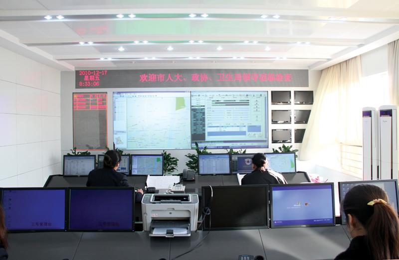 办公室 800_522